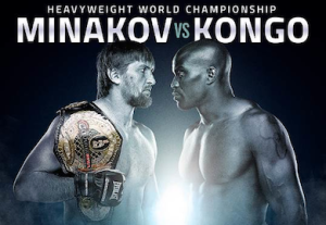 Bellator Minakov vs Kongo